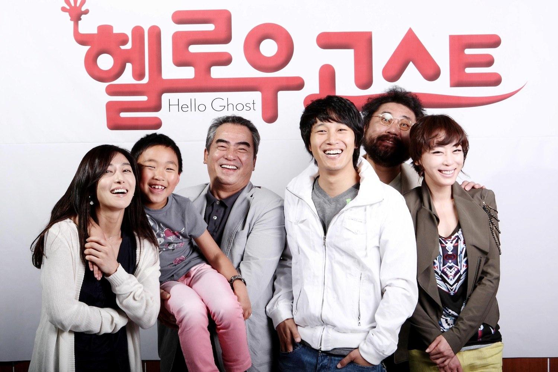 Film Drama Korea Hello Ghost Memberikan Banyak Pelajaran